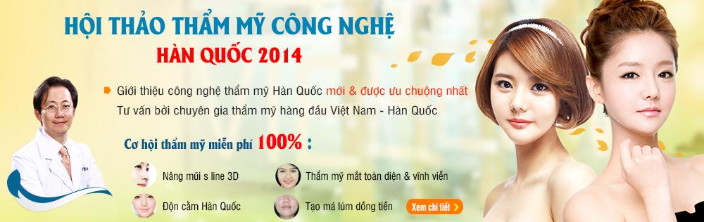Hội thảo thẩm mỹ Hàn Quốc 2014 – Cơ hội miễn phí 100% tạo má lúm